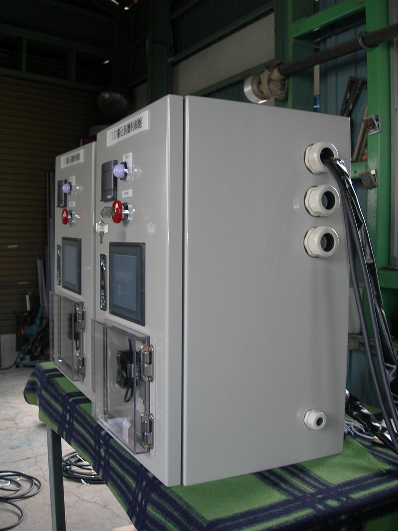 検査装置制御盤